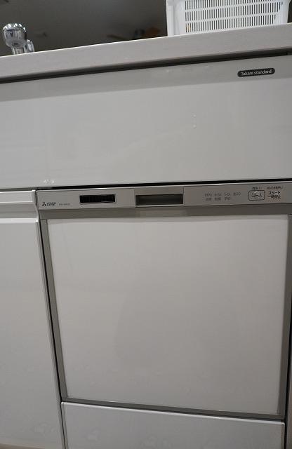 グランディア三菱食洗機